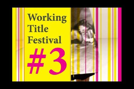 Working Title Festival #3