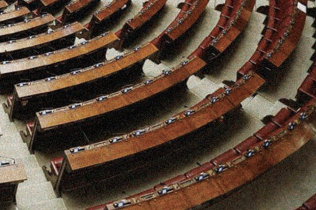 VIDEO: Reset Democracy (part 1)