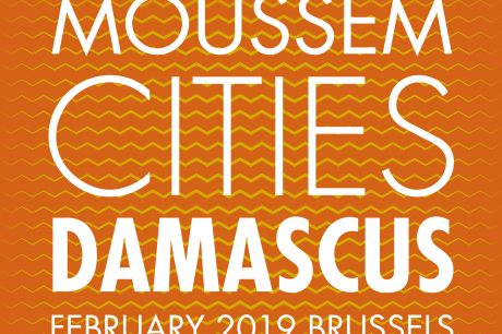 Moussem Cities Round Table