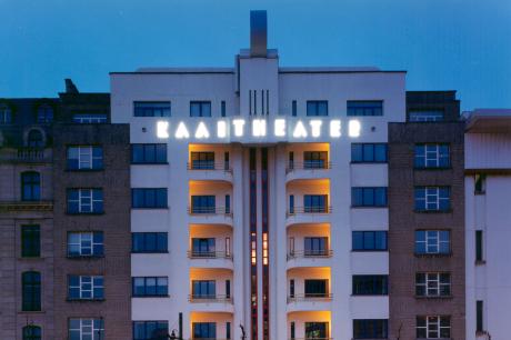 Kaaitheater zoekt een deeltijdse medewerker onthaal (GECO, 50%)