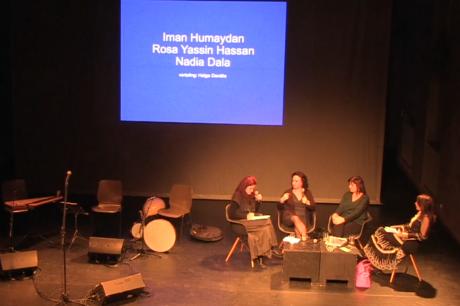 VIDEO: Fatima Mernissi Leerstoel - Fatima, Rosa & Iman: literaire stemmen uit de Arabische wereld