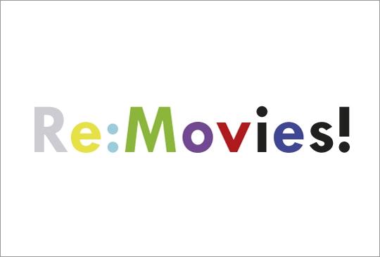 Re:Movies!