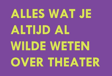 Cursus theateranalyse