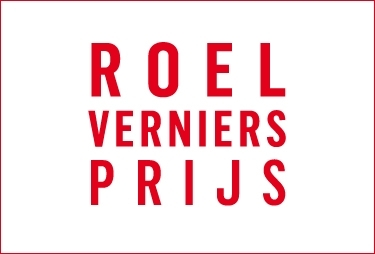 Prix Roel Verniers 2017