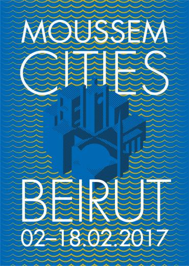 """Beiroet in de Kaaistudio's: """"In elk opzicht is het werk van die jonge makers urgent."""""""